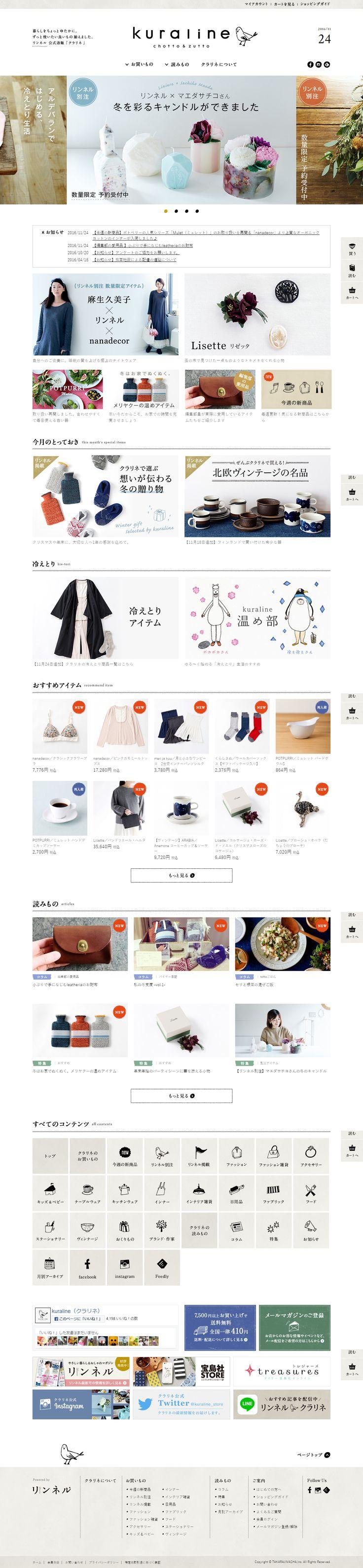 #fashion-web-design #ec #1-column-layout #key-color-black #bg-color-white #Japanese #Flat-design #Illustration #Texture