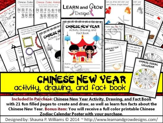Chinese New Year Activity, Drawing, and Fact Book for Kids from LearnandGrowDesigns on TeachersNotebook.com -  (24 pages)  - Chinese New Year Activity, Drawing and Fact Book  is an activity book full of 10 fun filled pages to help you create, draw,  and color. Each activity comes with a fun fact at the bottom of the page that not only coordinates with the activity, but it also