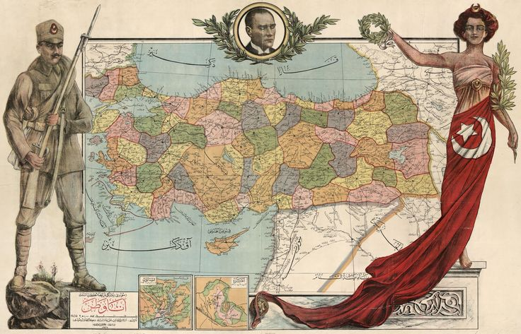 Map of Turkey, 1927 (Before Latin Alphabet Reform)