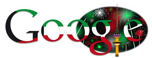 25 and 26 February Special Days for Kuwait -- Happy National Day to #Kuwait