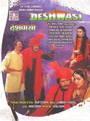 Deshwasi Hindi Movie Online - Tom Alter, Mahesh Bhatt, Poonam Dhillon, Kamini Kaushal, Anupam Kher, Manoj Kumar and Hema Malini. Directed by Rajiv Goswami. Music by N/A. 1991 [U/A]