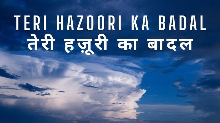 Teri Hazoori Ka Badal Hindi Christian Jesus Song Mp3 Free Download Ma In 2020 Jesus Songs Gospel Music Christian Jesus