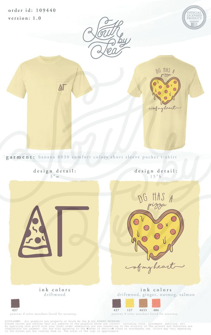 Delta Gamma | DG | Pizza Theme | DG Has a Pizza My Heart | South by Sea | Greek Tee Shirts | Greek Tank Tops | Custom Apparel Design | Custom Greek Apparel | Sorority Tee Shirts | Sorority Tanks | Sorority Shirt Designs