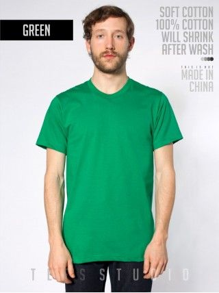 GREEN Blank Basic O neck - Tees Studio