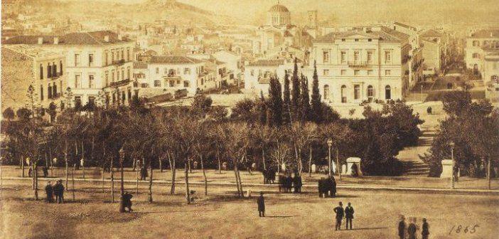 Δυο αιώνες Αθήνα μέσα από το φωτογραφικό φακό