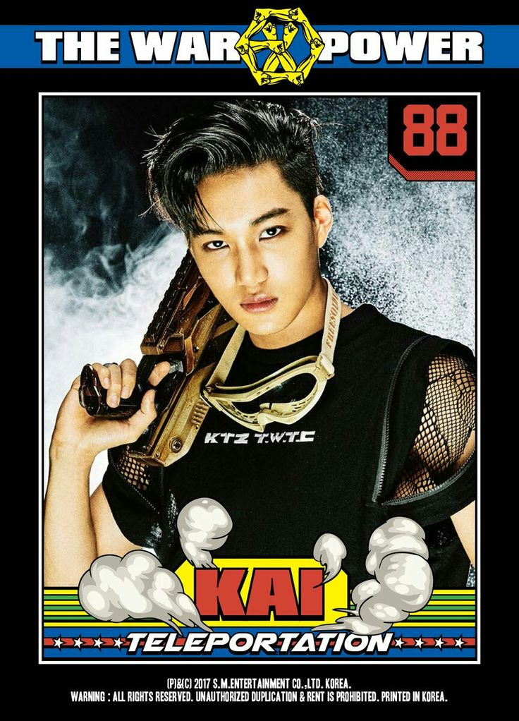 05/09/17 Digital Booklet do iTunes 'THE WAR : THE POWER OF MUSIC' - Kai