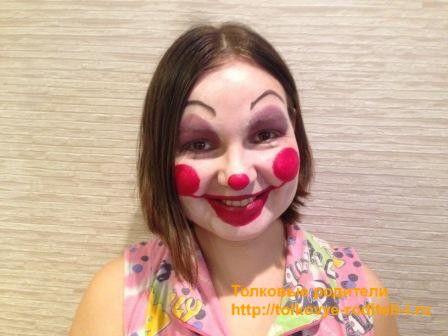 Грим весёлого клоуна