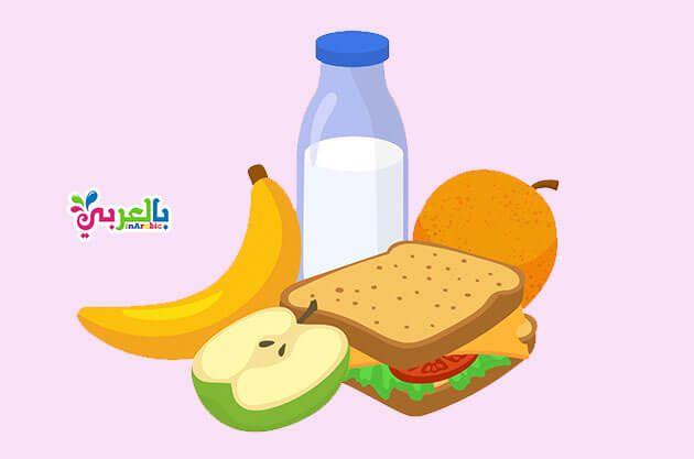 افضل 10 وجبات فطور صحي للاطفال للمدرسه افكار لعمل فطور صحي للاطفال بالعربي نتعلم Pictures