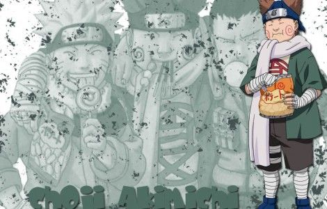 Choji Wallpaper