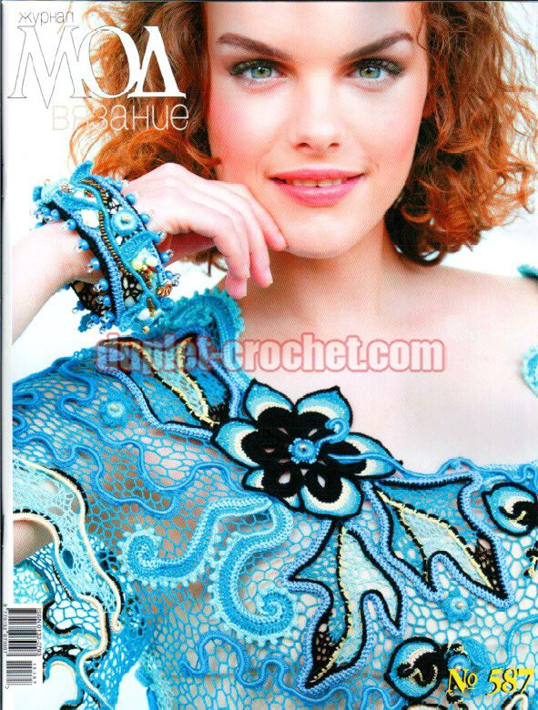July 2015 Journal Jurnal Zhurnal MOD 587 Russian crochet n knit patterns book