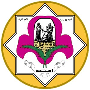 [is Chaos Star a symbol of Islam?] Iraq Scout Association: The restored Scout emblem incorporates a pattern from the Stele of Hammurabi and palm fronds set inside the star of Rub El Hizb (۞), a symbol of Islam, to which a majority of Iraqis profess. - Wikipedia