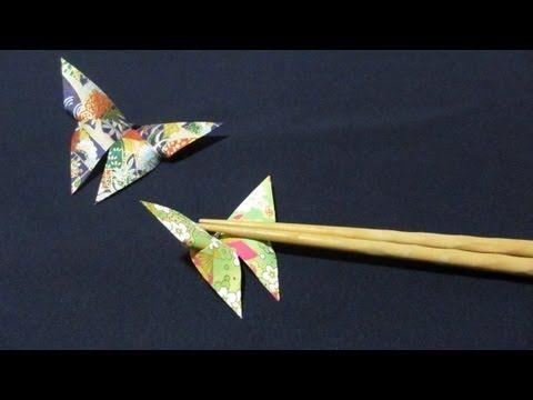 クリスマス 折り紙 箸置き 折り紙 : jp.pinterest.com