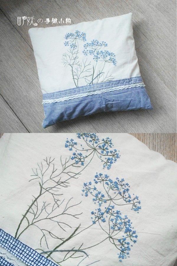 Best images about embroidery on pinterest madeira