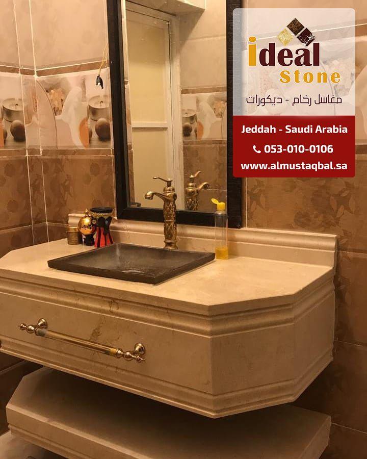 مصنع ايديال استون مغاسل رخام طبيعي وصناعي تفصيل حسب الطلب مغاسل رخام حديثة مغاسل رخام جدة خبرة اكثر من 22 عاما Bathroom Vanity Vanity Home Decor