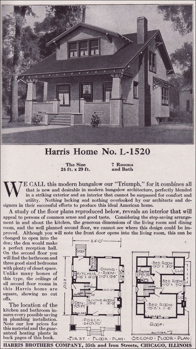 1918 Harris Bros. Co. Kit Home Catalog - Plan L-1520 - Side-gabled Craftsman-style Bungalow