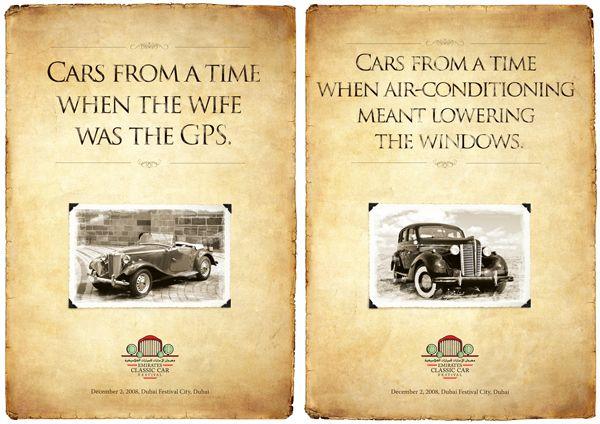Реклама выставки ретро автомобилей в Дубаи, ОАЭ
