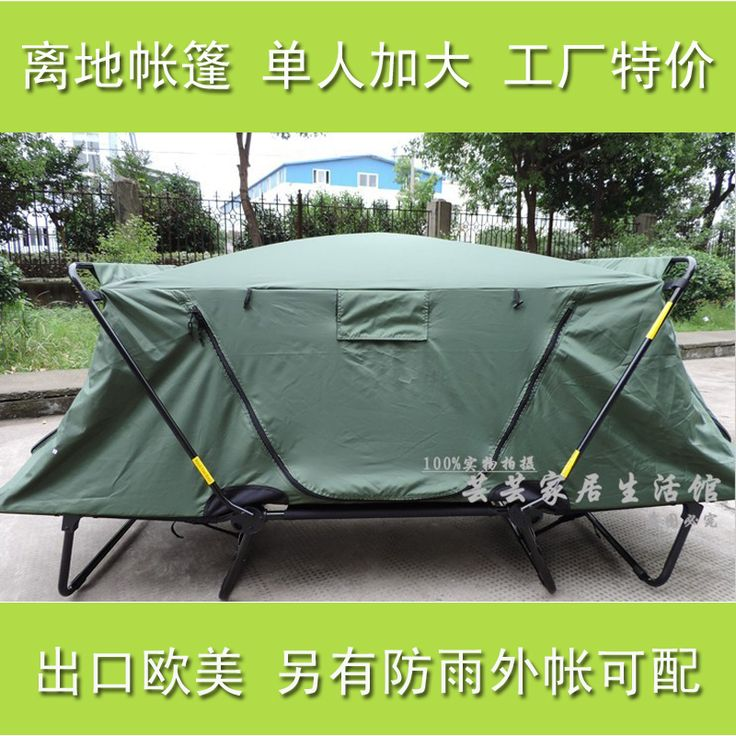 Auto export tent camp set up off the ground bed tent bed tent outdoor camping essential leisure #Affiliate