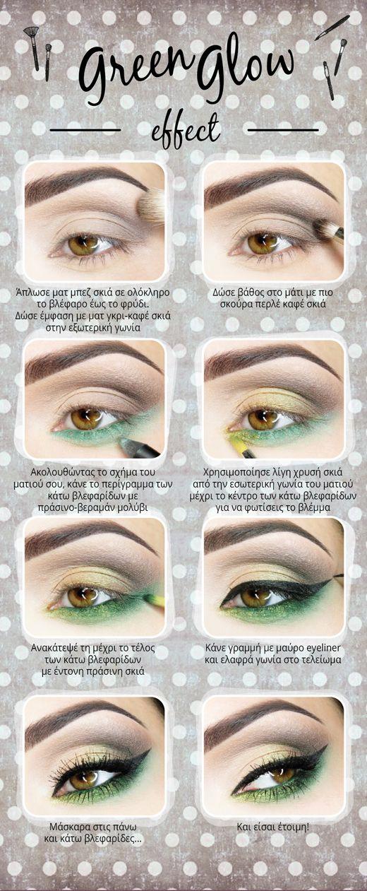 Green Glow Effect MakeUp Tutorial | Misswebbie.gr