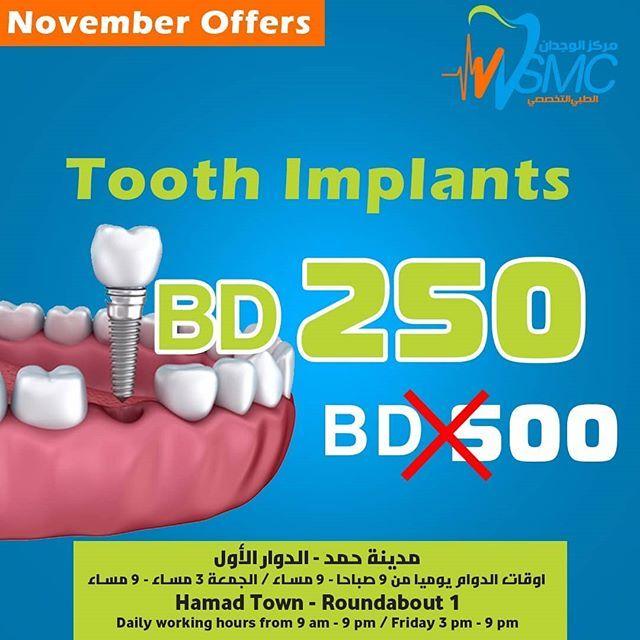 Alwejdan Specialist Medical Center November Offers اسنان تسوس علاج عصب فورايد تقويم البحرين ابتسامة هي Teeth Implants Medical Medical Center