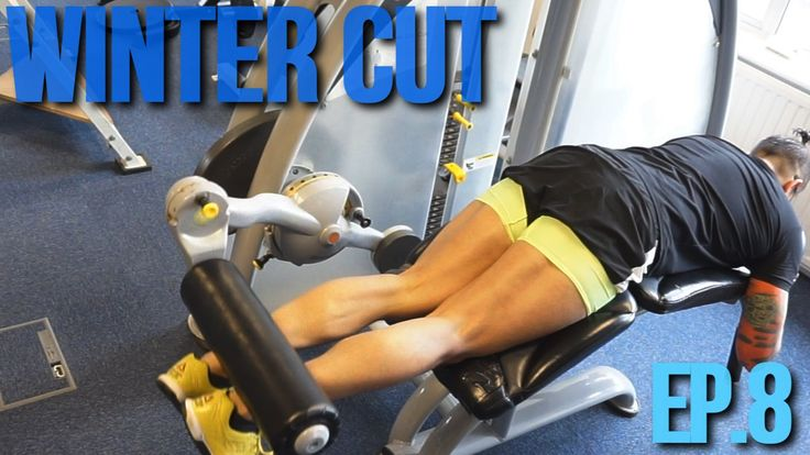Winter Cutting │ Leg workout │ Ep8