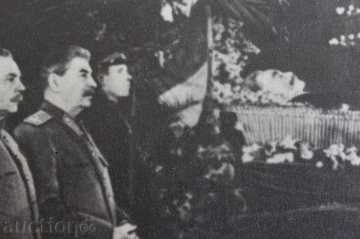 Dimitrov's funeral in Moscow. L.to R. Vorochilov, Stalin.After this the body would be taken to Sofia.