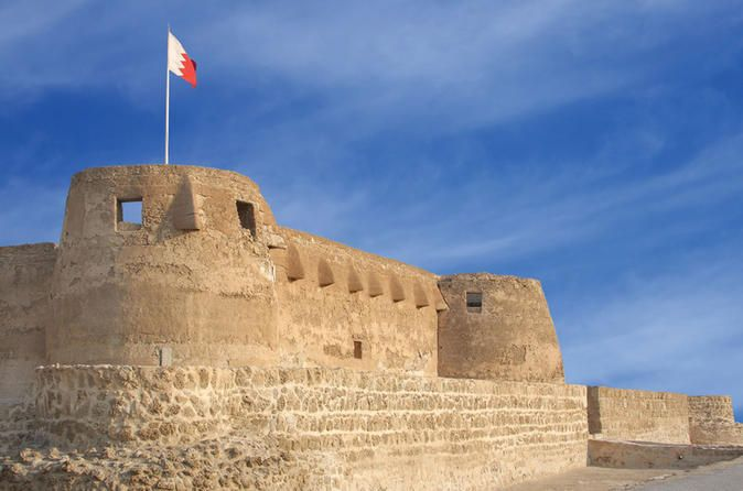 Old Capital of Bahrain City Tour This tour will give you the opportunity to learn about the 19th century life style of the Bahrain. Walk through the alleys in Muharraq Island while visiting the traditional houses.You will be picked up from your hotel in Manama around09:00 am. The tour will head to Muharraq Island and first visit of the day will be Shaikh Isa Bin Ali House.This 19th century ruling family residencein Muharraq Island is Bahrain's most impressive example of Gul...