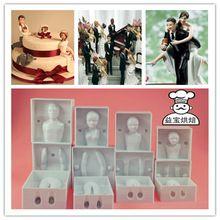 4 satz Kuchen Fondant Schneider werkzeug Backen Familie Menschen Mann Jungen mädchen Abbildung Kuchen Fondant Modellierung Sugarcraft Werkzeug 02043(China (Mainland))