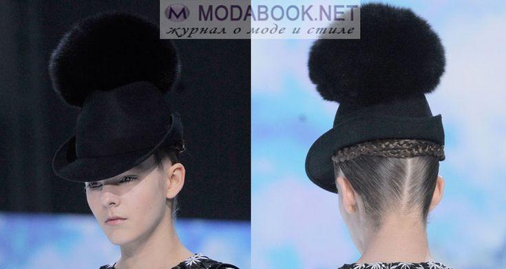 Шляпа-котелок из фетра