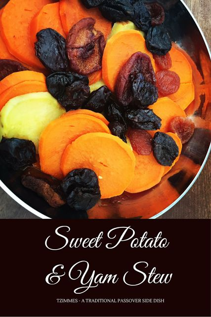Tzimmes, a Traditional Jewish Recipe Easy Holiday Sweet Potato and Yam Stew with Dried Fruit, is also a colorful & healthy recipe idea for vegan and vegetarian side dishes year-round