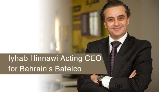 Iyhab Hinnawi Acting CEO for Bahrain's Batelco  Batelco, one of the biggest telecommunications companies in Bahrain has named Ihab Hinnawi as its acting chief executive after the departure of incum... #middleeastbusinessnews #middleeasteconomy