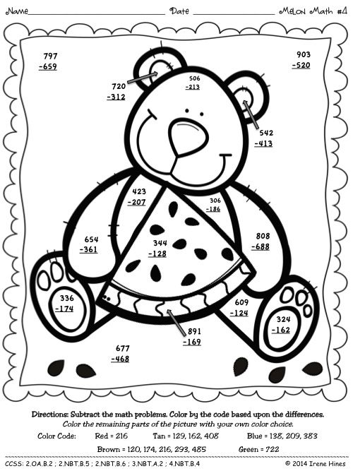 Digital Addition, Puzzles Printables, Ccss, Digital Subtraction, Codes ...