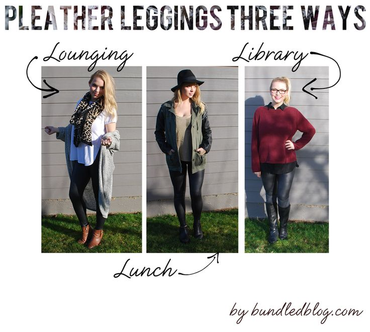 Pleather leggings three ways: lounging, lunch, & library!