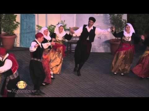 Μεσσαρίτικος Συρτός, Κύθηρα (Χοροστάσι) - YouTube