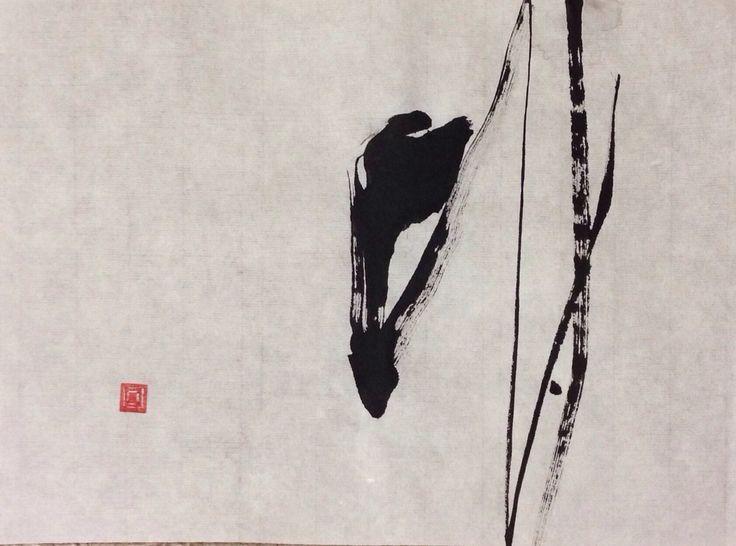 Kanji「ki」or 「ju」,means《tree 》. express by Gyoisho.