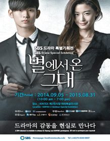 The first SBS drama tour,  You who came from the stars together with Do Min Joon and Cheon Song Yi   A sweet and miracle-like fantasy romance between an alien named Do Min Joon who reached earth around 400 years ago and a cocky top Hallyu star named Cheon Song Yi, You who came from the stars.