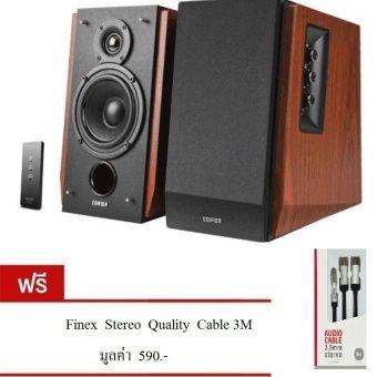 รีวิว สินค้า Edifier R1700BT Bluetooth Studio speakers (Black/Brown) ฟรี Finex Stereo Coid Cable 3M ☃ รีวิวพันทิป Edifier R1700BT Bluetooth Studio speakers (Black/Brown) ฟรี Finex Stereo Coid Cable 3M ฟรีค่าจัดส่ง   seller centerEdifier R1700BT Bluetooth Studio speakers (Black/Brown) ฟรี Finex Stereo Coid Cable 3M  แหล่งแนะนำ : http://shop.pt4.info/QJfFG    คุณกำลังต้องการ Edifier R1700BT Bluetooth Studio speakers (Black/Brown) ฟรี Finex Stereo Coid Cable 3M เพื่อช่วยแก้ไขปัญหา อยูใช่หรือไม่…