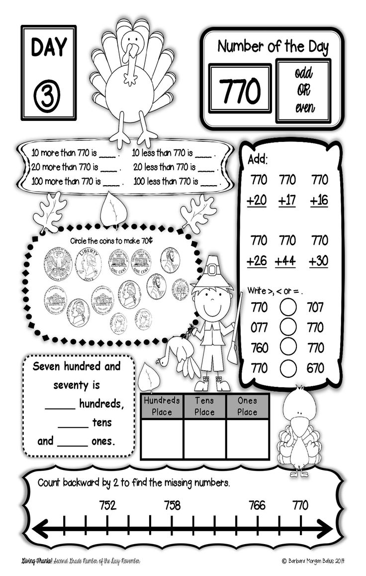 Thanksgiving Number Sense Place Value Practice Number Of