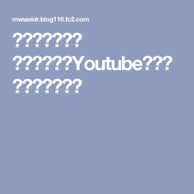 【邦画】紙の月 動画フリドラYoutubeドラマ無料動画まとめ