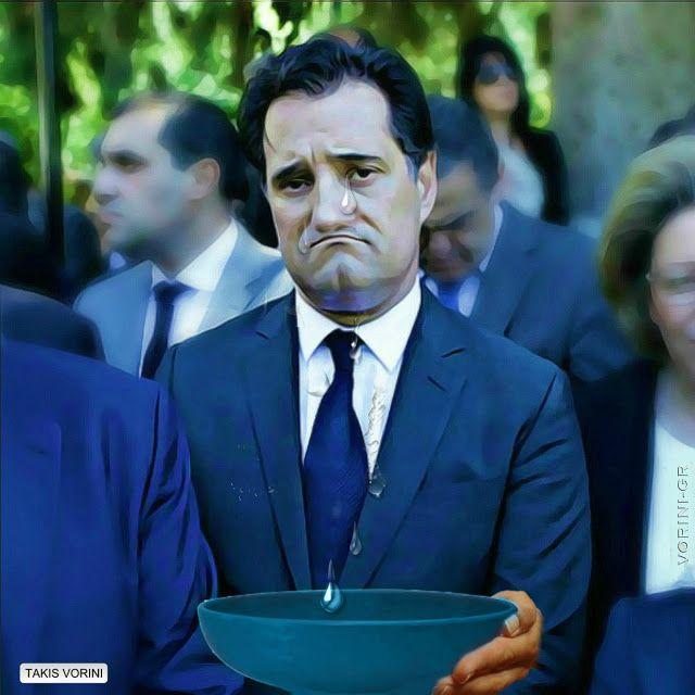 Ιδιαίτερα στεναχωρημένος εμφανίστηκε στην κηδεία του Κωνσταντίνου Μητσοτάκη ο Άδωνις Γεωργιάδης. Απ' όσο, τουλάχιστον, έδειξαν οι κάμερ...