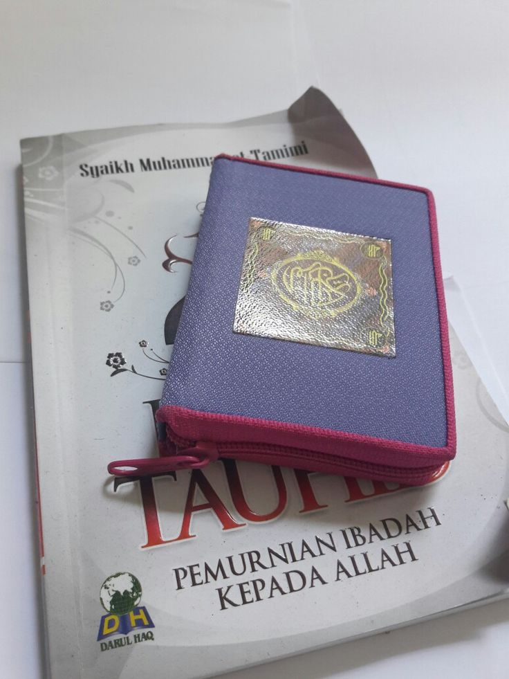 It's Ramadhan Make a day with Qur'an