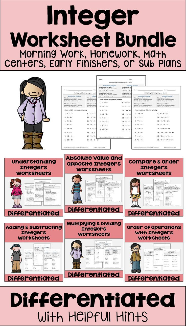 These Integer Worksheets Are Differentiated And Feature 6 Different Common Core Aligned Integers Worksheet Adding And Subtracting Integers Subtracting Integers [ 1288 x 736 Pixel ]