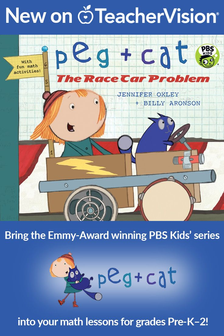 """Peg + Cat help young learners solve math problems in a new series of picture books based on the PBS Kids' Emmy Award-winning animated series! Use the classroom activities in this teacher's guide to integrate """"Peg + Cat: The Race Car Problem"""" into your math lessons and activities. This teaching guide includes activities, discussion questions, printables and classroom extension activities. (Grades Pre-K - 2)"""