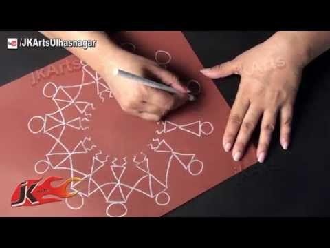 Warli Painting / Warli Art (Basic Drawing Form) - JK Arts 546 - YouTube