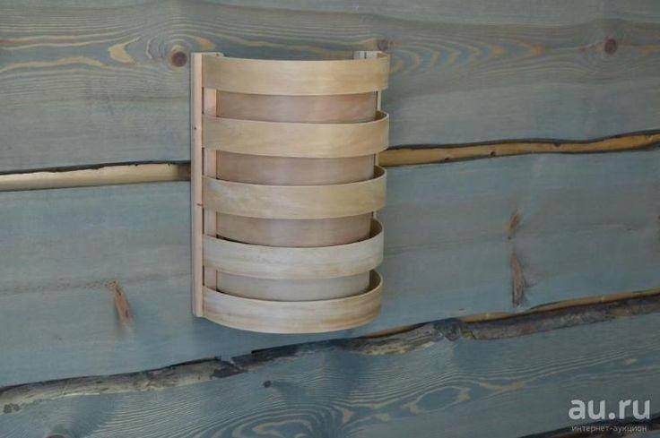 Лот: 8229647. Фото: 1. Абажур Ольха шпон прямой для бани. Банные принадлежности