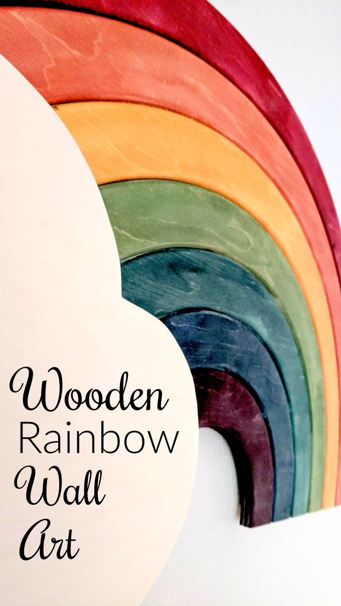 This Rainbow Art Is Lit Reality Daydream Rainbow Wall Art Rainbow Wall Art Diy Rainbow Art