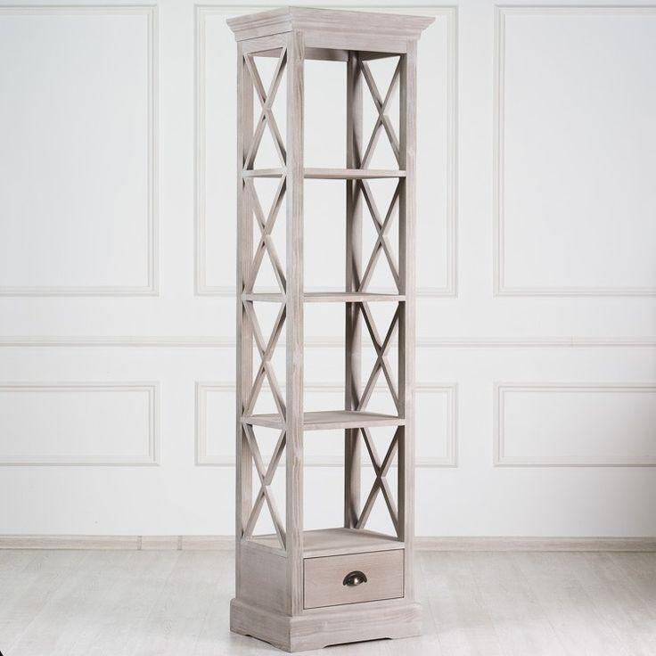 Книжный шкаф Grâce I - Книжные шкафы, витрины, библиотеки - Гостиная и кабинет - Мебель по комнатам