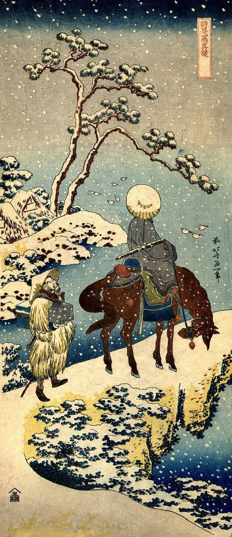 Japanese art, japanese winter snowstorm scene, Travelers Hokusai FINE ART PRINT, japanese woodblock prints and paintings reproductions