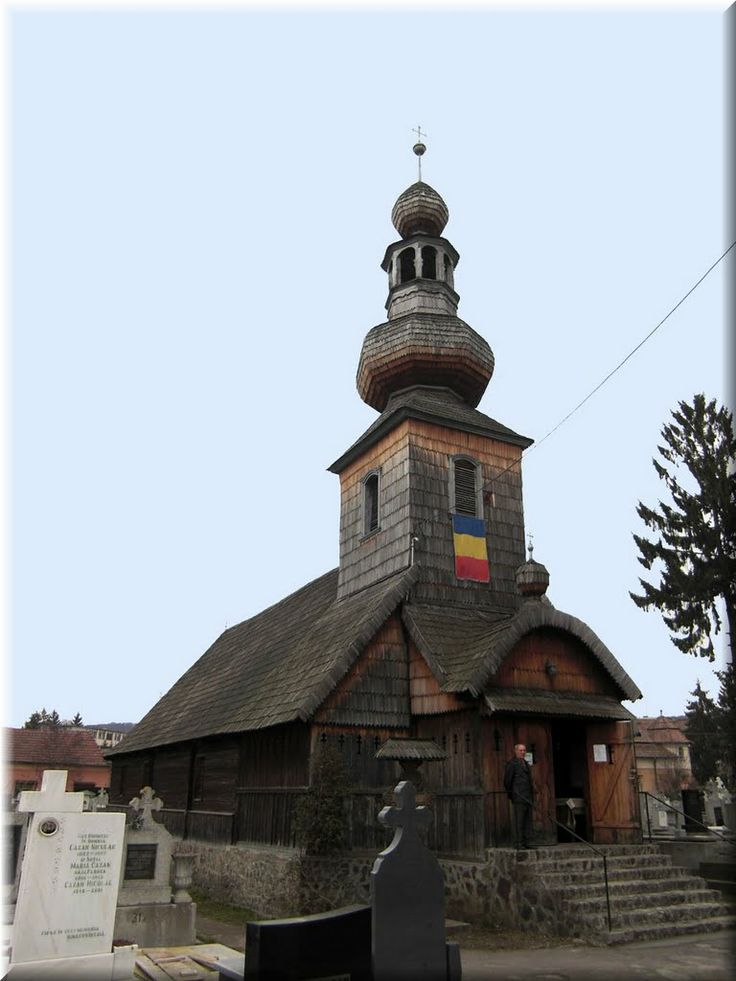 The first romanian school in my town and the oldest church in town. - News - Bubblews