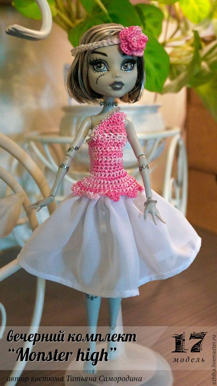 Купить или заказать Вечерние розовые платья Monster High (МонстрХай) в интернет-магазине на Ярмарке Мастеров. Готовые комплекты одежды для монстриков из серии Monster High. Можно повторить такой комплект в любом размерном варианте на любую модель фигуры кукол по договоренности. Стоимость указана за комплект. По желанию можно дополнить комплект сапожками и сумочкой.