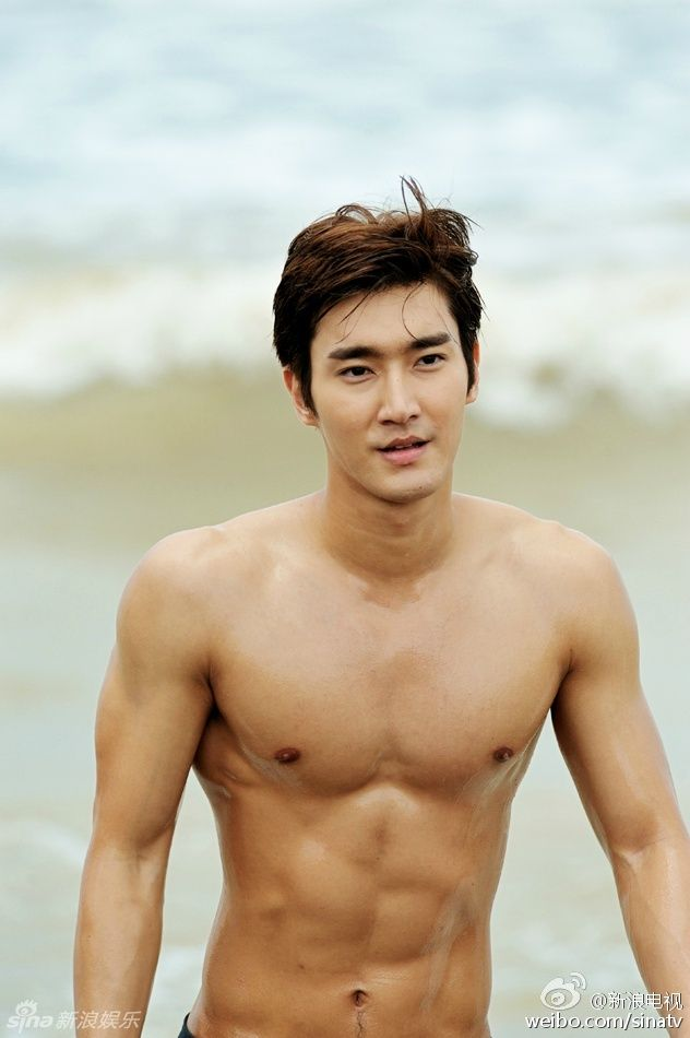 Siwon | Fall In Love with You Again